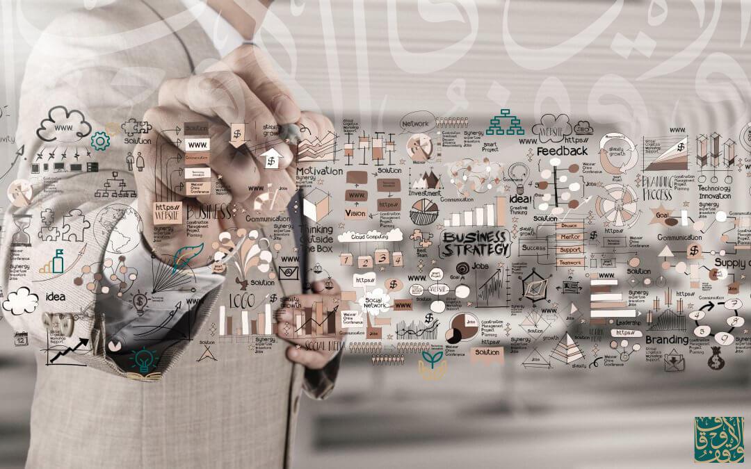 الهيكل التنظيمي لحوكمة الوقف